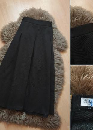 Юбка-миди с фактурной плотной ткани от closet london