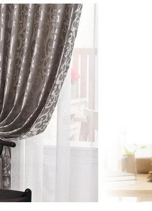Очень красивая портьерная ткань!
