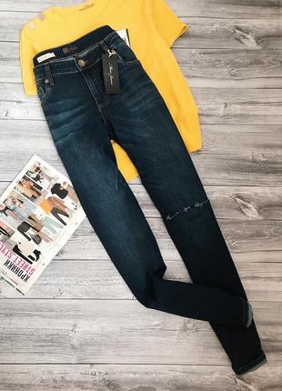 Идеальные джинсы-бойфренды бойки mavi