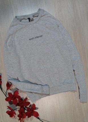 Свитшот / кофта / свитер divided