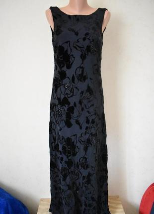Новое шикарное платье с бархатным рисунком и вышивкой бисером