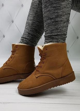 Ботинки угги на шнуровке очень теплые зима