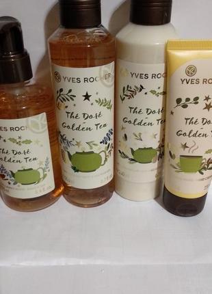 Набор золотой чай гель для душа, молочко для тела, крем и гель для рук