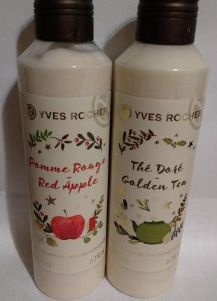 Набір прфумоване молочко для тіла червоне яблуко і золотий чай 2000мл