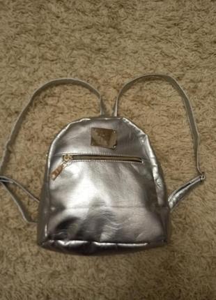 Рюкзак серебристый маленький прогулочный