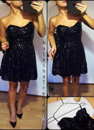 Распродажа(!)шикарное платье-бюстье в пайетках пышной юбкой👗