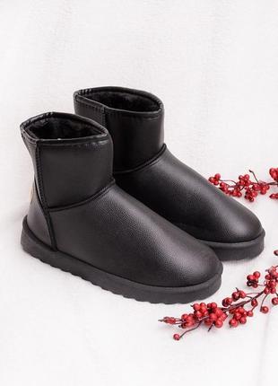 Шикарные новые укороченные угги(сапоги,ботинки) черного цвета с мехом 36 37 38 39 40 41