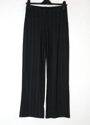 Трикотажные вискозные брюки в полоску