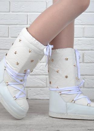 Луноходы термо до -30 moon boots milk дутики женские белые сапоги зимние