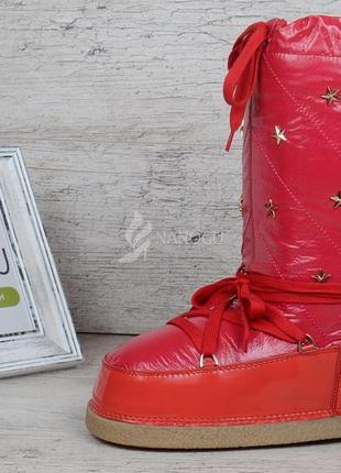 Луноходы термо до -30 moon boots milk дутики женские красные сапоги зимние