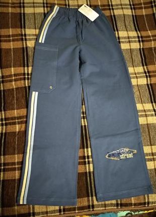 Спортивные брюки хлопок новые 140 см