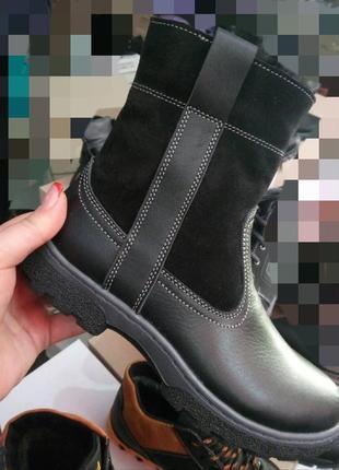 Кожаные сапоги ,ботинки на мальчиков , натуральная кожа и мех.32-37 размеры