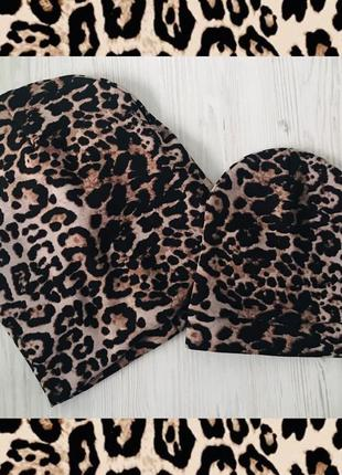 Шапка бини леопардовая