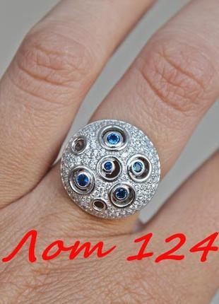 Лот 124)черная пятница -30%!!! только 17.11-23.11.18) кольцо