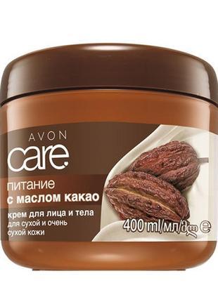 Крем для лица и тела с маслом какао