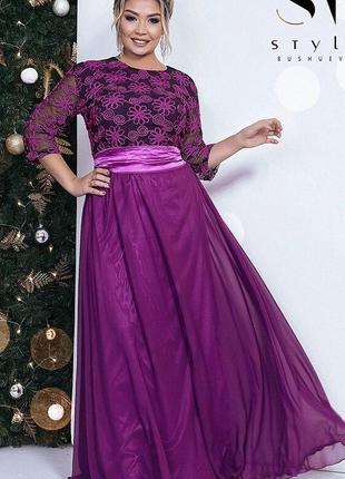Шикарное вечернее нарядное женское платье размеры: 48-50,50-52