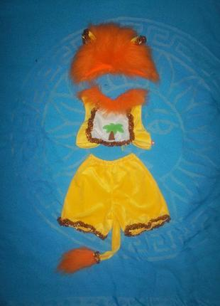 Продажа, карнавальный костюм, 2-6л., лев, львенок, левеня