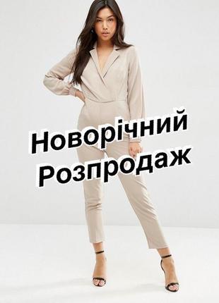 Ліквідація товару до 29 грудня 2018 !!! брючный комбинезон asos