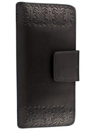 Кожаный кошелек с тиснением к1-01