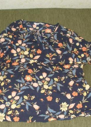Яркая шифоновая блуза большого размера с оригинальными рукавами
