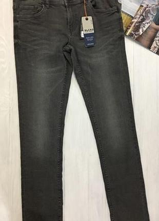 Стильні сірі джинси від бренду з данії blend!