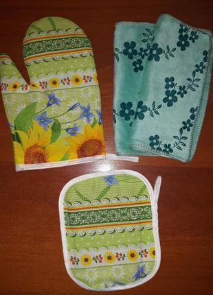 Набор подарочный кухонный для кухни (прихватка,рукавица,полотенца)