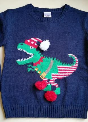 Новогодний свитер динозавр