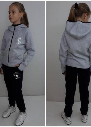 Беспл доставка теплый спортивный костюм для девочек рост. 122-170см