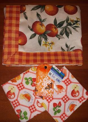 Набор подарочный кухонный для кухни (скатерть, полотенца, сумка)