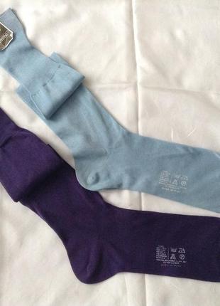 Носки  из  мерсеризированого хлопка 100%. комплект из 2х пар. большой размер