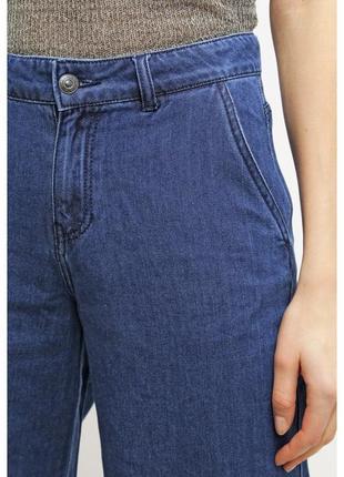 Гарненькі джинсики в ідеальному стані !