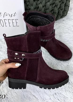 Замшевые зимние сапоги ботинки с ремешком вокруг ноги. 36-40