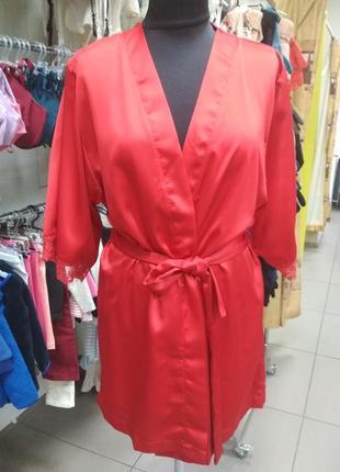 Халат(кимоно женское)