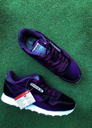 Кроссовки фиолетовые с белой подошвой3