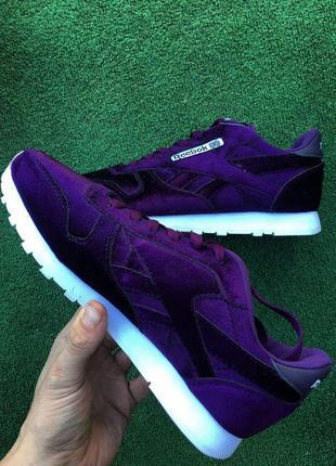 Кроссовки фиолетовые с белой подошвой4