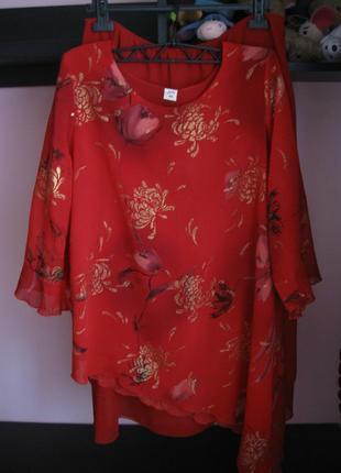 Готовимся к праздникам!) нарядный шифоновый костюм (блузон+юбка) р.52 от monika