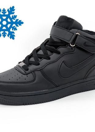 Зимние высокие черные кроссовки nike air force ( 36 - 41 )