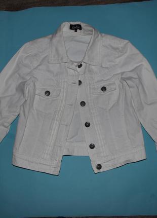 Белая джинсовая куртка new look