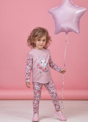 Комплект для девочки zironka рост 116 fb849a6674980
