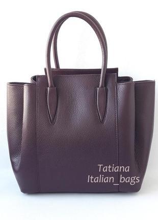 Новая коллекция. красивая кожаная сумка в деловом стиле, бордо. италия.