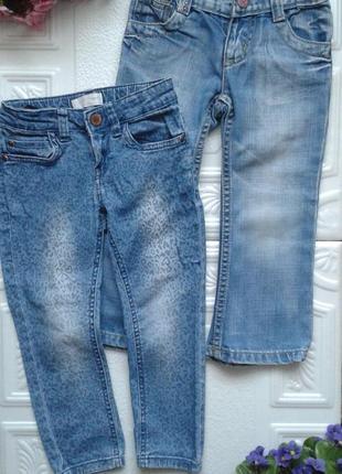 Набор джинсов charles voegele, есть утяжка, 92-98 см, 2-3 года
