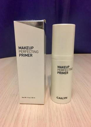 Праймер для лица cailyn makeup perfecting primer