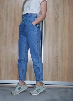 Эксклюзивные плотные джинсы-бойфренд  mom с высокой посадкой на болтах