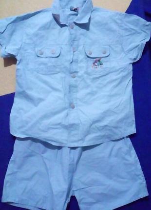 Рубашка шорты костюм