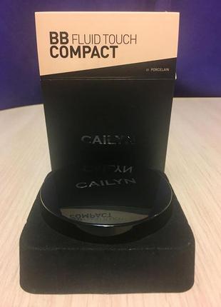Компактный вв-крем cailyn bb fluid touch compact
