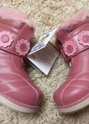 Распродажа! ортопедические зимние ботинки для девочки тм шалунишка.