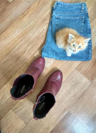 Ботинки-ботильоны,модный цвет марсала