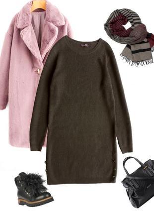 Платье-свитер dorothy perkins