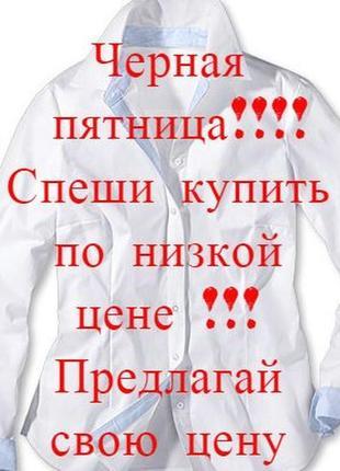 Базовая рубашка, 95% хлопок, 5% эластан, от tchibo(германия), наш размер: 48-50 (42 евро)