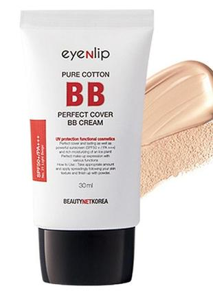 Bb крем eyenlip pure cotton perfect cover bb cream